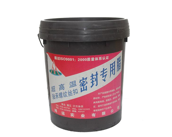 深圳超高温轴承螺纹丝扣密封专用脂